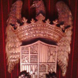 Фамильный герб