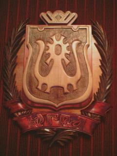 Герб Югры